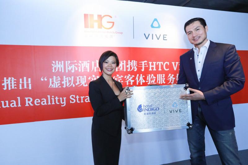 hotel realite virtuelle