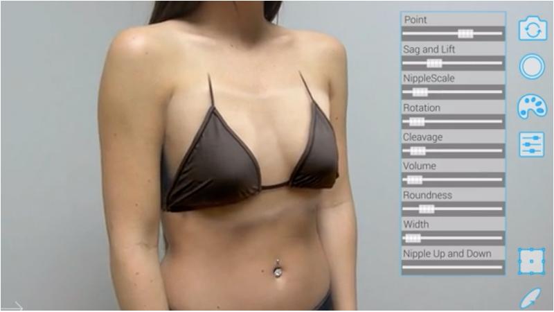 chirurgie esthétique AR